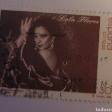 Sellos: SELLO DE ESPAÑA 1996 LOLA FLORES 30 PTS USADO. Lote 255542260