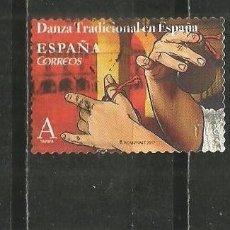 Sellos: ESPAÑA EDIFIL NUM. 5140 USADO. Lote 255932875