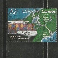 Sellos: ESPAÑA AÑO 2020 USADO. Lote 255933045