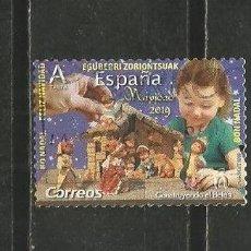 Sellos: ESPAÑA AÑO 2019 USADO. Lote 255933170