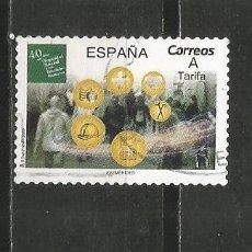 Sellos: ESPAÑA AÑO 2019 USADO. Lote 255933435