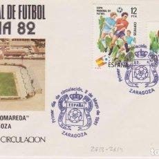 Sellos: AÑO 1981 EDIFIL 2613-2614 SPD FDC COPA MUNDIAL DE FURBOL 82 ESTADIO LA ROMAREDA ZARAGOZA. Lote 255958455