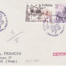 Sellos: AÑO 1981 EDIFIL 2615-2616 SPD FDC HOMENAJE A LA JOTA EXPO FILATELICA ZARAGOZA. Lote 255959245