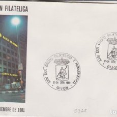 Sellos: AÑO 1981 EDIFIL 2345 SPD FDC XXIV EXPO FILATELICA GIJON. Lote 255959700