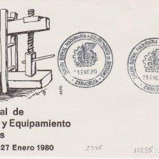 Sellos: AÑO 1980 EDIFIL 2345 SPD FDCSLON MAQUINARIA Y EQUIPAMIENTO DE BODEGAS ZARAGOZA. Lote 255960980