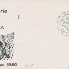 Sellos: AÑO 1980 EDIFIL 2345 SPD FDC FERIA MAQUINARIA AGRICOLA ZARAGOZA. Lote 255961895