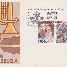 Sellos: AÑO 1982 EDIFIL 2651-2652 SPD FDC MAESTROS DE LA ZARZUELA MADRID. Lote 257273370