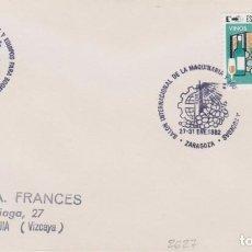 Sellos: AÑO 1982 EDIFIL 2627 SPD FDC SALON INTERNACIONAL MAQUINARIA Y EQUIPOS PARA BODEGAS ZARAGOZA. Lote 257276180