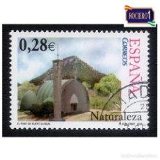 Sellos: ESPAÑA 2005. EDIFIL 4175. EL PORT DE SUERT, LERIDA. NUEVO-MATASELLO 1º DIA. Lote 257289155