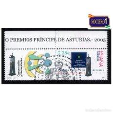 Sellos: ESPAÑA 2005. EDIFIL 4192. PREMIOS PRINCIPE ASTURIAS. NUEVO-MATASELLO 1º DIA. Lote 257295860