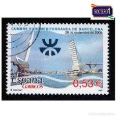 Sellos: ESPAÑA 2005. EDIFIL 4197. CUMBRE EURO MEDITERRANEA, BARCELONA. NUEVO-MATASELLO 1º DIA. Lote 257296955