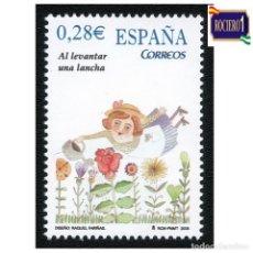 Sellos: ESPAÑA 2005. EDIFIL SH 4154A, 4154 A. NIÑOS. CANCIONES Y CUENTOS POPULARES. NUEVO** MNH. Lote 257298095