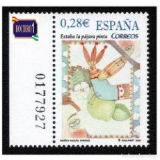 Sellos: ESPAÑA 2005. EDIFIL SH 4154C, 4154 C. NIÑOS. CANCIONES Y CUENTOS POPULARES. NUEVO** MNH. Lote 257299360