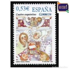 Sellos: ESPAÑA 2005. EDIFIL SH 4154D, 4154 D. NIÑOS. CANCIONES Y CUENTOS POPULARES. NUEVO** MNH. Lote 257299530