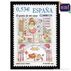 Sellos: ESPAÑA 2005. EDIFIL SH 4154E, 4154 E. NIÑOS. CANCIONES Y CUENTOS POPULARES. NUEVO** MNH. Lote 257299750