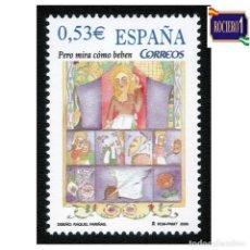 Sellos: ESPAÑA 2005. EDIFIL SH 4154F, 4154 F. NIÑOS. CANCIONES Y CUENTOS POPULARES. NUEVO** MNH. Lote 257300000