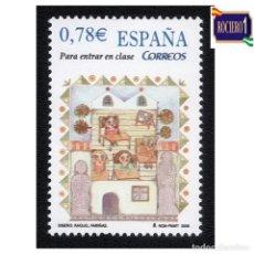 Sellos: ESPAÑA 2005. EDIFIL SH 4154H, 4154 H. NIÑOS. CANCIONES Y CUENTOS POPULARES. NUEVO** MNH. Lote 257300335