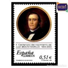 Sellos: ESPAÑA 2003. EDIFIL 3994. NACIMIENTO JUAN BRAVO MURILLO -SIN FIJASELLO- NUEVO** MNH. Lote 257318830