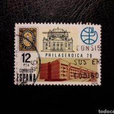Sellos: ESPAÑA EDIFIL 2524 SERIE COMPLETA USADA 1979 PHILASERDICA 79. PEDIDO MÍNIMO 3€. Lote 257357195
