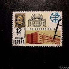 Sellos: ESPAÑA EDIFIL 2524 SERIE COMPLETA USADA 1979 PHILASERDICA 79. PEDIDO MÍNIMO 3€. Lote 257357205