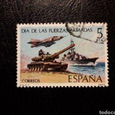 Sellos: ESPAÑA EDIFIL 2525 SERIE COMPLETA USADA 1979 FUERZAS ARMADAS AVIONES BARCOS TANQUES PEDIDO MÍNIMO 3€. Lote 257357235