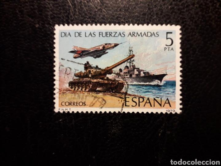 ESPAÑA EDIFIL 2525 SERIE COMPLETA USADA 1979 FUERZAS ARMADAS AVIONES BARCOS TANQUES PEDIDO MÍNIMO 3€ (Sellos - España - Juan Carlos I - Desde 1.975 a 1.985 - Usados)