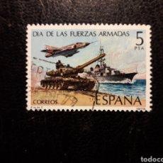 Sellos: ESPAÑA EDIFIL 2525 SERIE COMPLETA USADA 1979 FUERZAS ARMADAS AVIONES BARCOS TANQUES PEDIDO MÍNIMO 3€. Lote 257357255