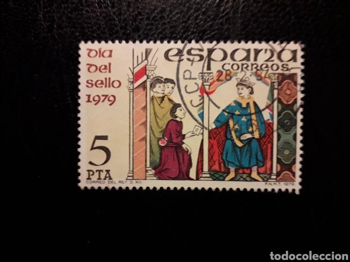 ESPAÑA EDIFIL 2526 SERIE COMPLETA USADA 1979 DÍA DEL SELLO CORREO DEL REY. PEDIDO MÍNIMO 3€ (Sellos - España - Juan Carlos I - Desde 1.975 a 1.985 - Usados)