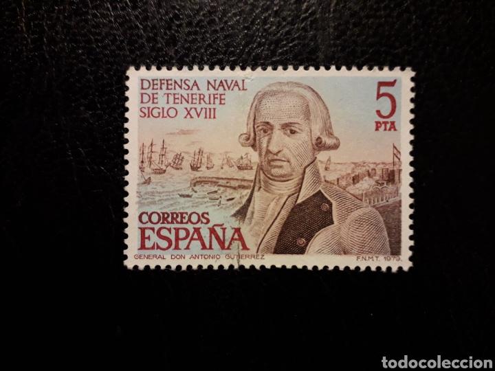 ESPAÑA EDIFIL 2536 SERIE COMPLETA USADA 1979 DEFENSA NAVAL DE TENERIFE. BARCOS. PEDIDO MÍNIMO 3€ (Sellos - España - Juan Carlos I - Desde 1.975 a 1.985 - Usados)