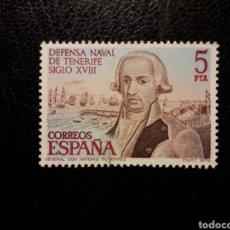 Sellos: ESPAÑA EDIFIL 2536 SERIE COMPLETA USADA 1979 DEFENSA NAVAL DE TENERIFE. BARCOS. PEDIDO MÍNIMO 3€. Lote 257357425