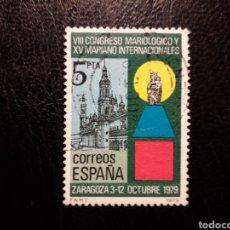 Sellos: ESPAÑA EDIFIL 2543 SERIE COMPLETA USADA 1979 CONGRESO MARIANO ZARAGOZA PEDIDO MÍNIMO 3€. Lote 257357540