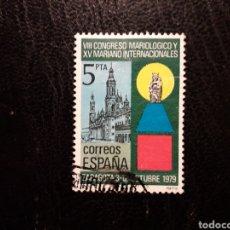 Sellos: ESPAÑA EDIFIL 2543 SERIE COMPLETA USADA 1979 CONGRESO MARIANO ZARAGOZA PEDIDO MÍNIMO 3€. Lote 257357565