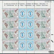Sellos: 1977 ESPAÑA ED 2437 MP 1 ESPAMER'77 EXPOSICIÓN **MNH PERFECTO ESTADO, NUEVO SIN CHARNELA (EDIFIL). Lote 257365635