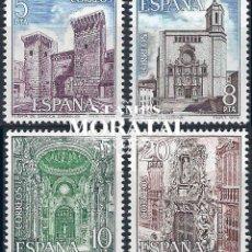 Sellos: 1979 ESPAÑA ED 2527/2530 PAISAJES I PAISAJES **MNH PERFECTO ESTADO, NUEVO SIN CHARNELA (EDIFIL). Lote 257365655