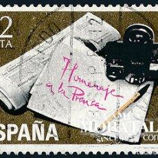 Sellos: 1981 ESPAÑA ED 2610 PRENSA PERIODICOS (O) USADO, BUEN ESTADO (EDIFIL). Lote 257365660