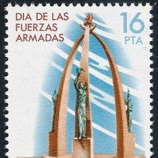 Sellos: 1983 ESPAÑA ED 2710 FUERZAS ARMADAS MILITAR **MNH PERFECTO ESTADO, NUEVO SIN CHARNELA (EDIFIL). Lote 257365680