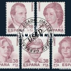 Sellos: 1984 ESPAÑA ED 2754A/2754E SH ESPAÑA'84 EXPOSICIÓN (O) USADO, BUEN ESTADO (EDIFIL). Lote 257365690