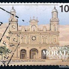 Selos: 1994 ESPAÑA ED 3313 SH EXFILNA'94 EXPOSICIÓN (O) USADO, BUEN ESTADO (EDIFIL). Lote 257365885