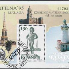 Selos: 1995 ESPAÑA ED 3393 HB EXFILNA'95 EXPOSICIÓN (O) USADO, BUEN ESTADO (EDIFIL). Lote 257365930
