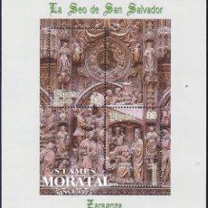 Sellos: 1998 ESPAÑA ED 3595 HB SEO ZARAGOZA TURISMO **MNH PERFECTO ESTADO, NUEVO SIN CHARNELA (EDIFIL). Lote 257365990