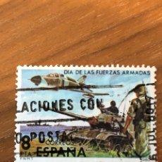 Sellos: SELLOS 8 PESETAS DÍA DE LAS FUERZAS ARMADAS 1980. Lote 257405775