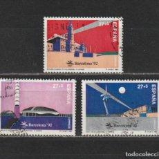 Selos: ESPAÑA. Nº 3215/17. AÑO 1992. JUEGOS DE LA OLIMPIADA DE BARCELONA'92. USADO.. Lote 257461225