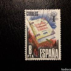 Sellos: ESPAÑA EDIFIL 2547 SERIE COMPLETA USADA 1979 ESTATUT AUTONOMIA EUSKADI PEDIDO MÍNIMO 3€. Lote 257558830