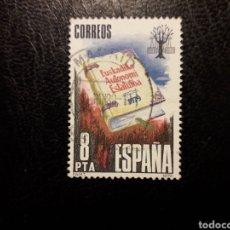 Sellos: ESPAÑA EDIFIL 2547 SERIE COMPLETA USADA 1979 ESTATUT AUTONOMIA EUSKADI PEDIDO MÍNIMO 3€. Lote 257558835