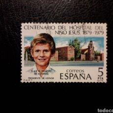 Sellos: ESPAÑA EDIFIL 2548 SERIE COMPLETA USADA 1979 HOSPITAL NIÑO JESÚS. PRÍNCIPE FELIPE PEDIDO MÍNIMO 3€. Lote 257558850