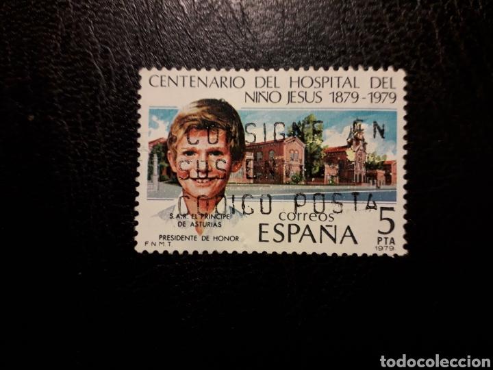 ESPAÑA EDIFIL 2548 SERIE COMPLETA USADA 1979 HOSPITAL NIÑO JESÚS. PRÍNCIPE FELIPE PEDIDO MÍNIMO 3€ (Sellos - España - Juan Carlos I - Desde 1.975 a 1.985 - Usados)
