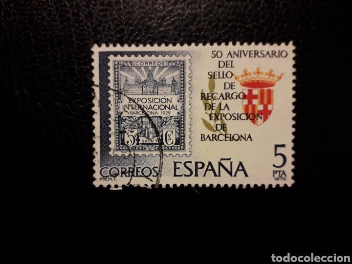 ESPAÑA EDIFIL 2549 SERIE COMPLETA USADA 1979 SELLO RECARGO BARCELONA ESCUDOS PEDIDO MÍNIMO 3€ (Sellos - España - Juan Carlos I - Desde 1.975 a 1.985 - Usados)