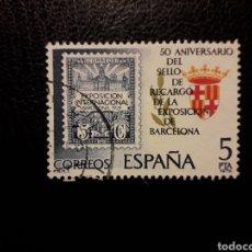 Sellos: ESPAÑA EDIFIL 2549 SERIE COMPLETA USADA 1979 SELLO RECARGO BARCELONA ESCUDOS PEDIDO MÍNIMO 3€. Lote 257558895