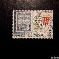 Sellos: ESPAÑA EDIFIL 2549 SERIE COMPLETA USADA 1979 SELLO RECARGO BARCELONA ESCUDOS PEDIDO MÍNIMO 3€. Lote 257558905