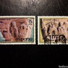 Sellos: ESPAÑA EDIFIL 2550/1 SERIE COMPLETA USADA 1979 NAVIDAD NACIMIENTO Y HUÍDA A EGIPTO PEDIDO MÍNIMO 3€. Lote 257558935